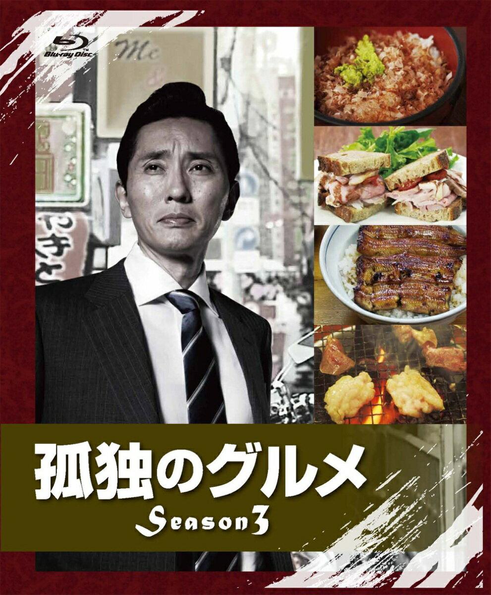 孤独のグルメ Season3 Blu-ray BOX 【Blu-ray】 [ 松重豊 ]...:book:16587962