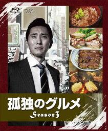 孤独のグルメ Season3 Blu-ray BOX 【Blu-ray】 [ <strong>松重豊</strong> ]
