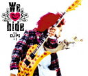We love hide -The CLIPS- +1【Blu-ray】 [ hide ]