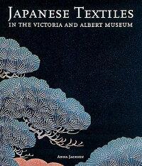 Japanese_Textiles