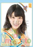 (卓上) 梅本まどか 2016 SKE48 カレンダー