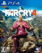 ファークライ4 PS4版