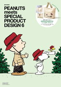 PEANUTS meets SPECIAL PRODUCT DESIGN 6