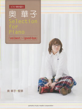 ��ڻ�Selection��for��Piano