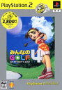みんなのGOLF 4 PlayStation 2 the B...