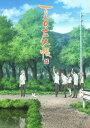 夏目友人帳 陸 5【Blu-ray】 神谷浩史