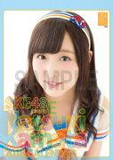 (卓上) 鎌田菜月 2016 SKE48 カレンダー