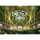 Hello!Project ひなフェス2016 <℃-uteプレミアム> [