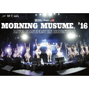Morning Musume。 039 16 Live Concert in Houston モーニング娘。 039 16