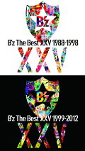B'z The Best XXV【1988-1998】【1999-2012】 初回限定盤セット