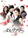 ミス リプリー <完全版> DVD-BOX2 パク ユチョン