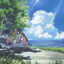 TVアニメ『のんのんびより』オリジナルサウンドトラック [ ...