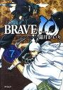 BRAVE 10(7) (MFコミックス フラッパーシリーズ) [ 霜月かいり ]