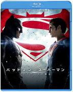 バットマン vs スーパーマン ジャスティスの誕生 ブルーレイ&DVDセット(2枚組)【初回仕様】【Blu-ray】