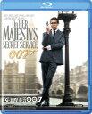 女王陛下の007【Blu-ray】 [ ジョージ・レーゼンビ...