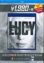 BD>LUCY/ルーシー [ リュック・ベッソン ]