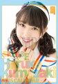 (卓上) 熊崎晴香 2016 SKE48 カレンダー