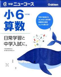 会小学生わくわくワーク入学 ... : 三年生漢字ドリル : 漢字