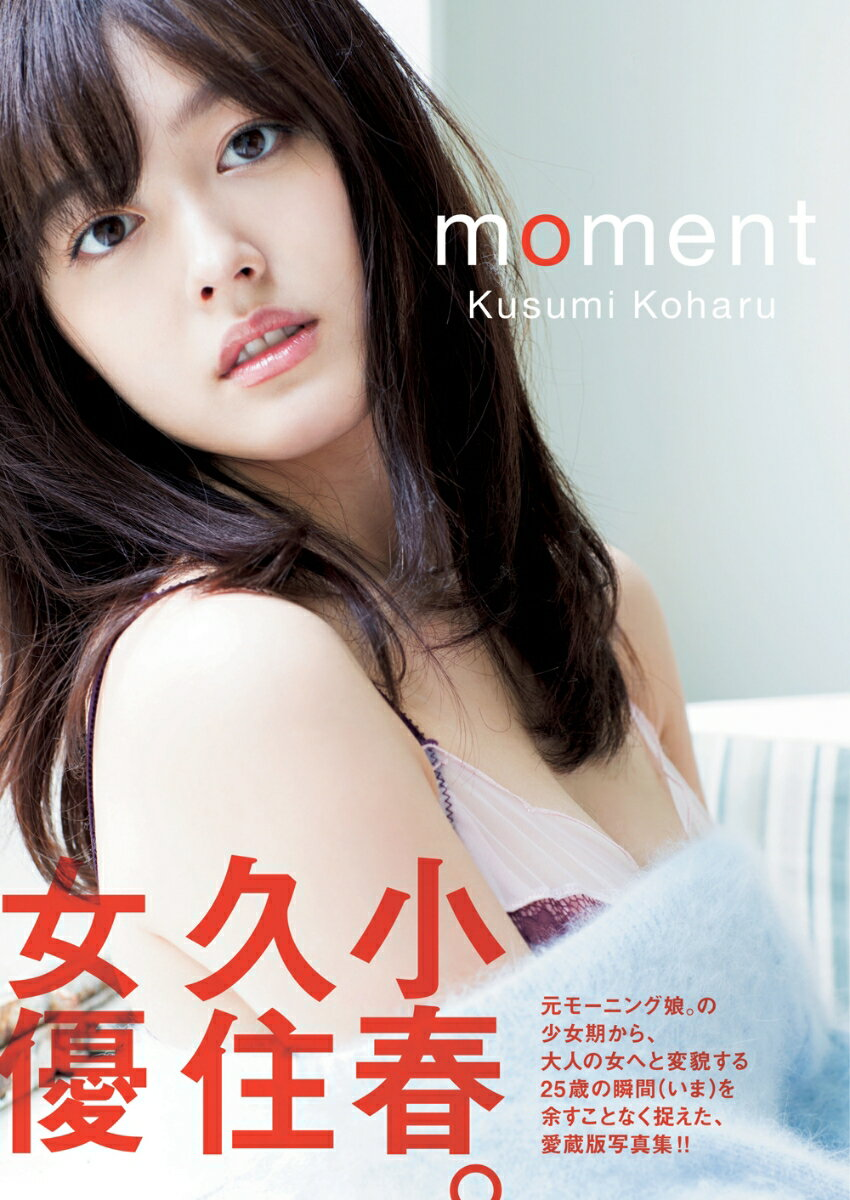 http://thumbnail.image.rakuten.co.jp/@0_mall/book/cabinet/3215/9784575313215.jpg