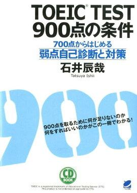 TOEIC��TEST��900����