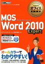 MOS Word 2010 Expert Microsoft Office Speciali (マイクロソフトオフィス教科書) [ エディフィストラーニング株式会社 ]