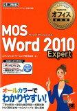 MOS Word 2010 Expert [ エディフィストラーニング ]