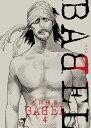BABEL(4) (ビッグ コミックス) [ 石川 優吾 ]