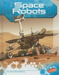 Space_Robots
