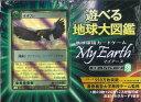 【バーゲン本】マイアース スタートパッケージ陸ー地球環境カードゲーム [ カードゲーム ]