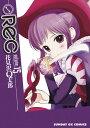 REC(15) (サンデーGXコミックス) [ 花見沢Q太郎 ]