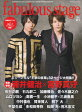 fabulous stage(vol.01)