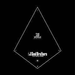 THE JSB WORLD (3CD+2DVD)