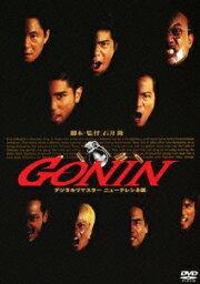 あの頃映画 松竹DVDコレクション GONIN [ <strong>佐藤浩市</strong> ]