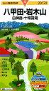 八甲田・岩木山(2017年版) 白神岳・十和田湖 (山と高原地図)