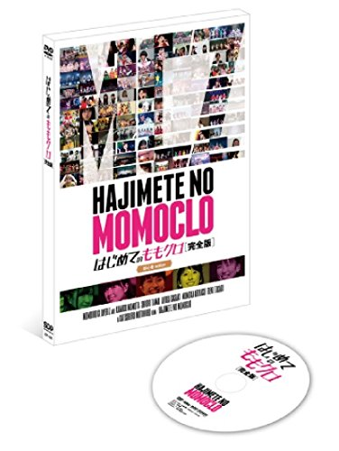 �Ϥ���ƤΤ�⥯�?�����ǡ����edition DVD