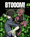 BTOOOM! 01【初回生産限定盤】【Blu-ray】 [ <strong>本郷奏多</strong> ]