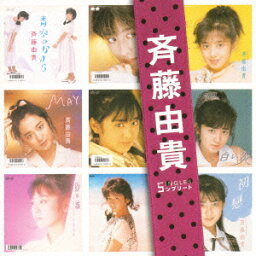<strong>斉藤由貴</strong> SINGLES コンプリート [ <strong>斉藤由貴</strong> ]