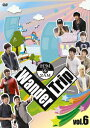 2PM&2AM Wander Trip Vol.6 [ 我が家杉山 ]