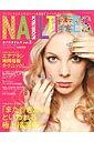 NAIL TIMES(vol.3(2015 Summ)