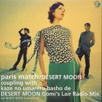 DESERT_MOON