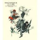 FINAL FANTASY 11 アドゥリンの魔境 オリジナル・サウンドトラック [ (ゲーム・ミュ
