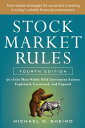 Stock Market Rules: The 50 Most Widely Held Investment Axioms Explained, Examined, and Exposed, Four STOCK MARKET RULES THE 50 MOST [ Michael Sheimo ]