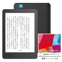 電子書籍リーダーKobo Aura Edition 2 スリープカバーセット(ブラック)画面クリーナー付き