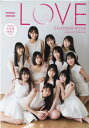 =LOVEカレンダーブック2021.4~2022.3