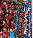 浦和レッズ イヤーBlu-ray 2017【Blu-ray】 [ 浦和レッドダイヤモンズ ]
