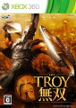 TROY無双 Xbox360版