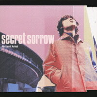 secret_sorrow