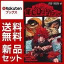 僕のヒーローアカデミア 1-16巻セット【特典:透明ブックカ...