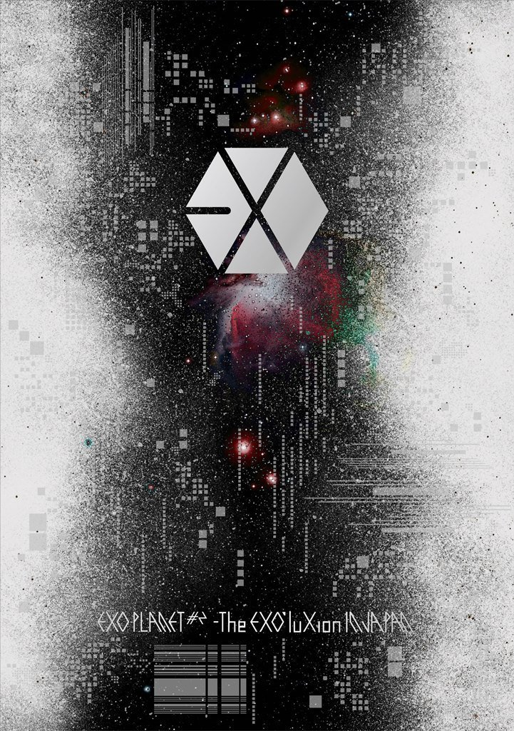 EXO PLANET #2 -The EXO'luXion IN JAPAN-【Blu-ray】 [ EXO ]