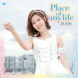 Place of my life(���̸����� CD+Blu-ray)